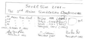 simulation_napkin