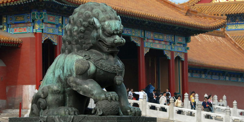 Beijing-China Lion