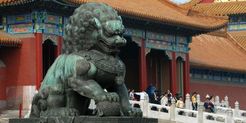 Beijing-China Lion