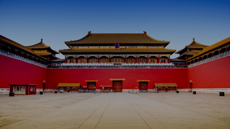 china-beijing-forbidden_city-header